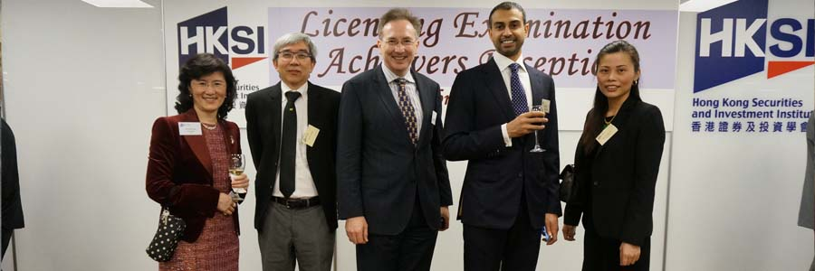 A staff of Capital Dynamics received 'Outstanding Achievers Award Scheme Candidates of the Year 2013'